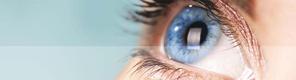 Trust Eye Laser Clinic